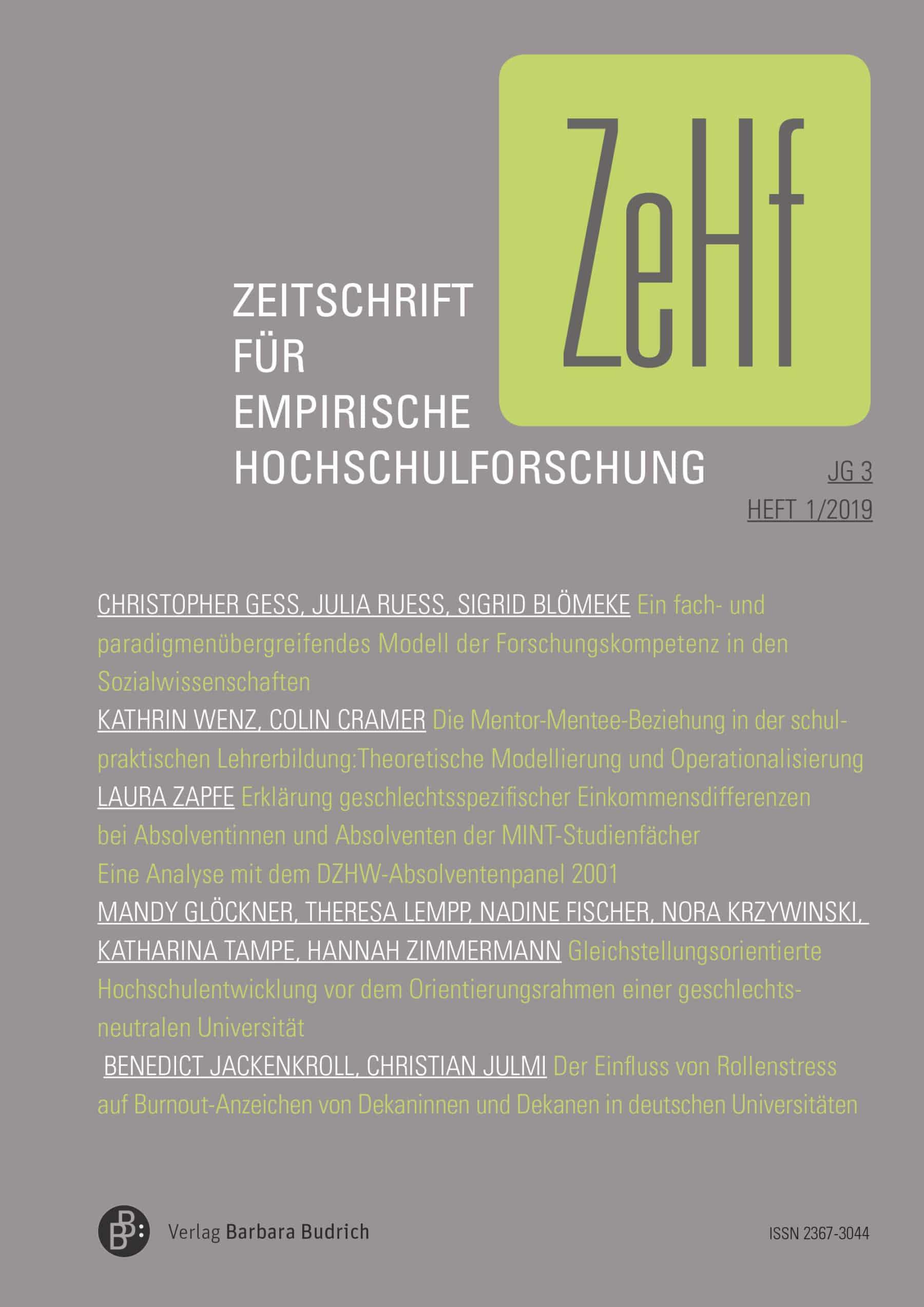 ZeHf – Zeitschrift für empirische Hochschulforschung 1-2019