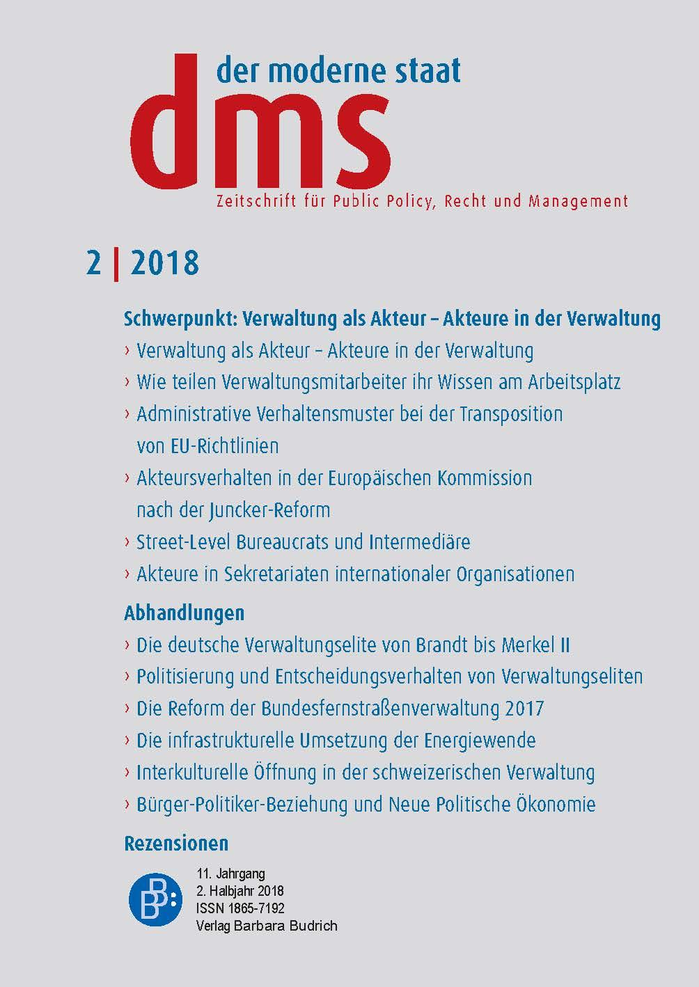 dms – der moderne staat – Zeitschrift für Public Policy, Recht und Management 2-2018: Verwaltung als Akteur – Akteur in der Verwaltung